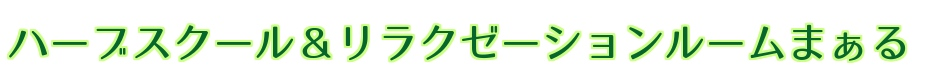 freefont_logo_07LogoTypeGothic7-3